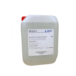 Mitsubishi - Silvermaster eco activator chemistry